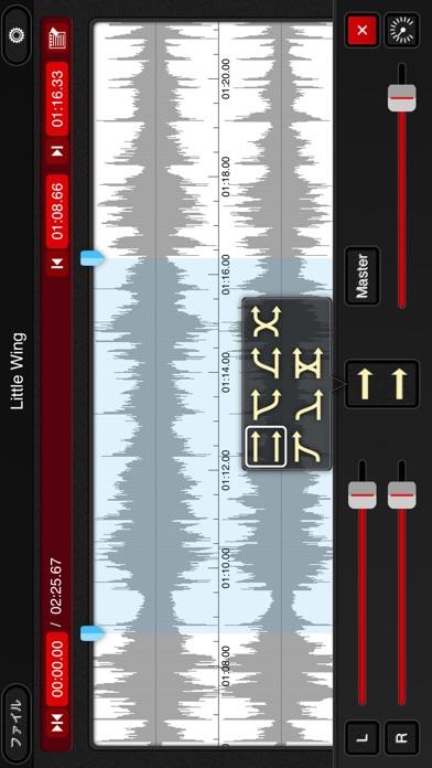 mimiCopy  - 耳コピ専用プレーヤー screenshot1