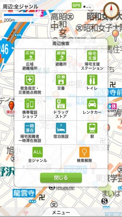 震災時帰宅支援マップ首都圏版 -オフラインでも使える安心アプリ