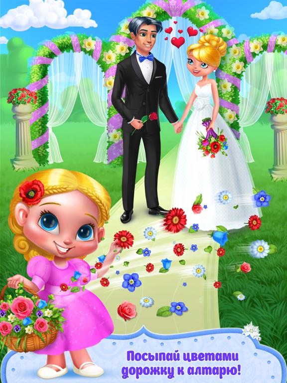 Игра Цветочница: День моей свадьбы