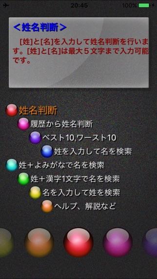 https://is2-ssl.mzstatic.com/image/thumb/Purple49/v4/32/4d/ee/324dee0c-0271-b5f6-1348-8e3823278524/pr_source.jpg/322x572bb.jpg