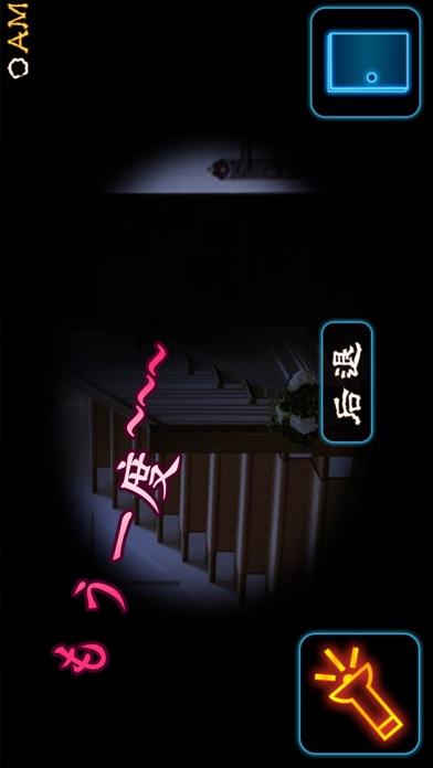 妹妹的房间:史上首款成人声音游戏