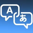 翻译工作外包 icon