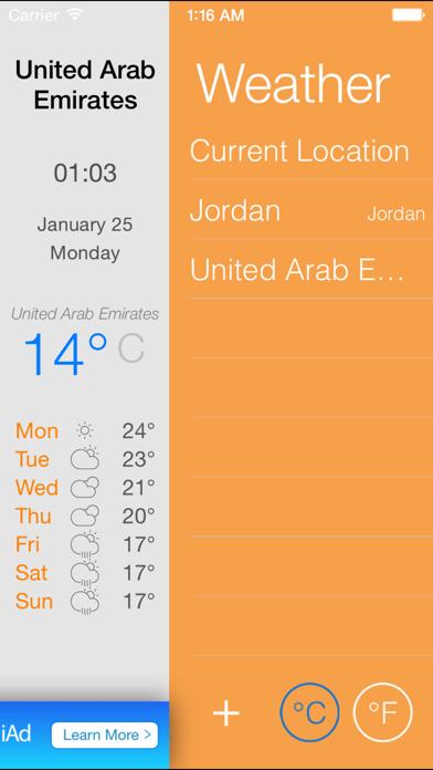 点击获取الطقس العربي