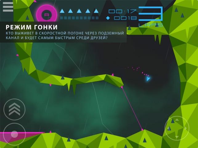 Heavy Rockets Screenshot