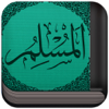 Sahih Muslim - صحيح المسلم - Arabic English Urdu