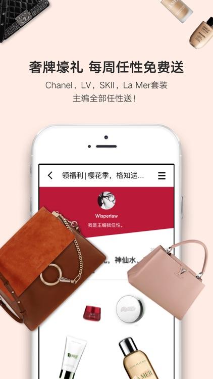 格知GUECHI-Style it Up-活得漂亮-时尚街拍美妆奢侈品杂志