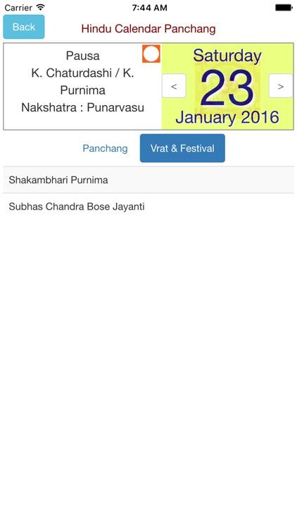Hindu Panchang Calendar screenshot-4