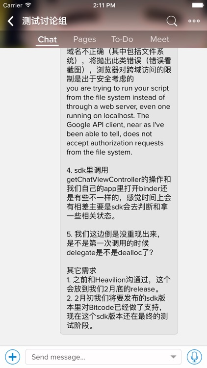 CloudConnect +