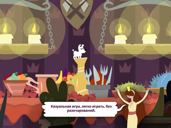 Игра Mimpi Dreams