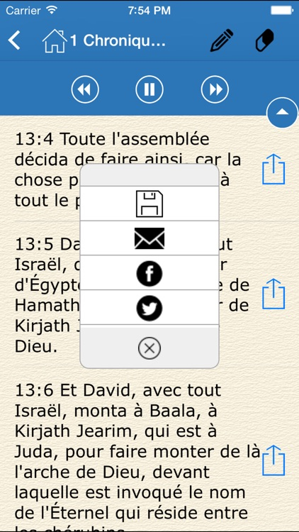 Audio Bible in French (La Sainte Bible en Français par Louis Segond) screenshot-4