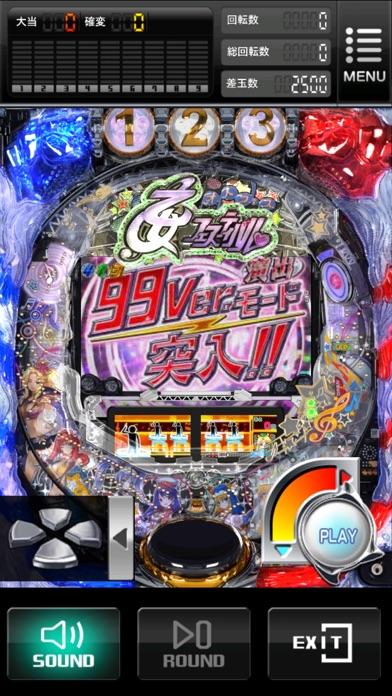 CR熱響!乙女フェスティバル ファン大感謝... screenshot1