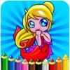 绘图绘画小美人鱼 - 着色书籍公主游戏对于幼儿和儿童学龄前探险