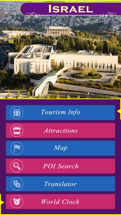 Israel Tourism screenshot-1