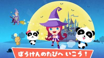 魔女大冒険-BabyBusのおすすめ画像5