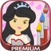 公主涂色儿童画画游戏 - 高级版
