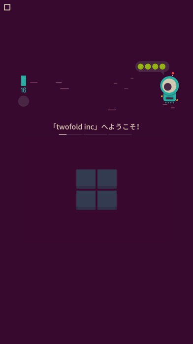 Screenshot for twofold inc. in Japan App Store