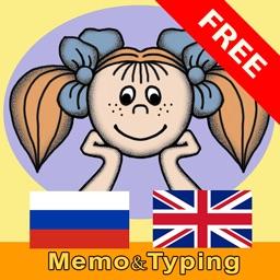 Английский язык: учим слова (Memo&Typing) - Free