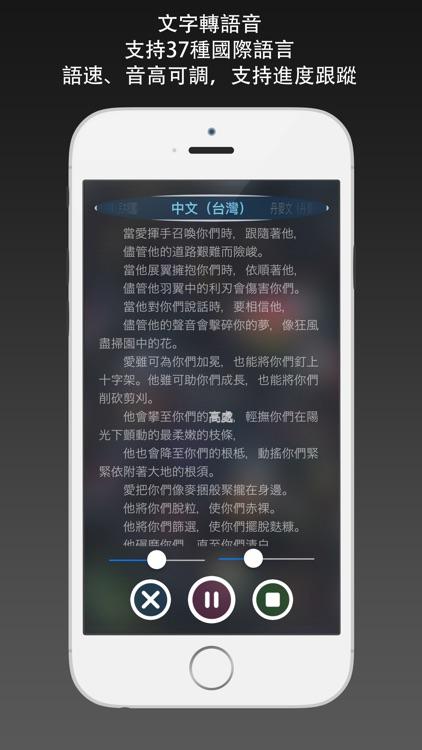 Read It - TTS tool, Text to Speech screenshot-4