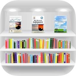 مكتبتي الإسلامية