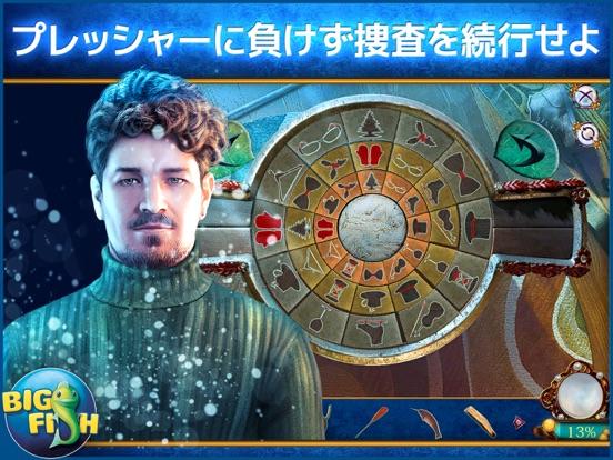 ダンス・マカブル:薄氷 - ミステリーアイテム探しゲーム (Full)のおすすめ画像3