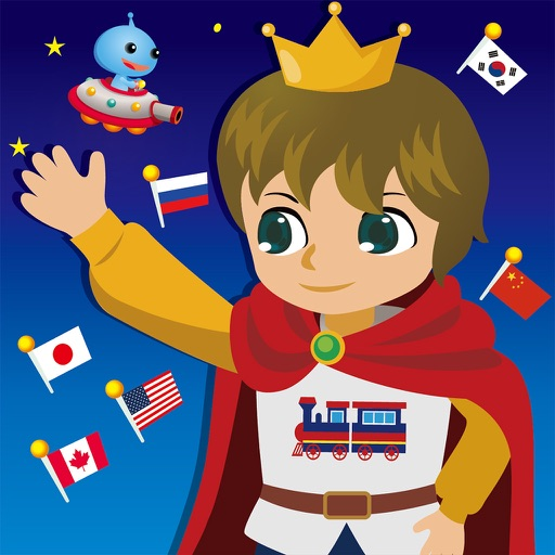 Little Prince Flags
