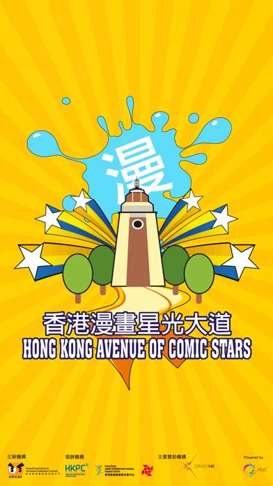 Hong Kong Avenue of Comic Stars
