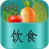 美食菜谱:美食杰专业食谱下厨房教您做家常菜