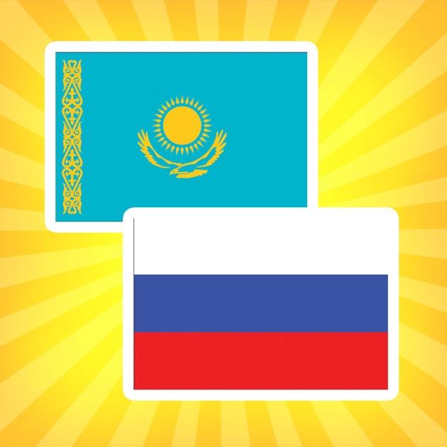 него русский казахский перевод с картинками шалуньи удовольствием демонстрируют