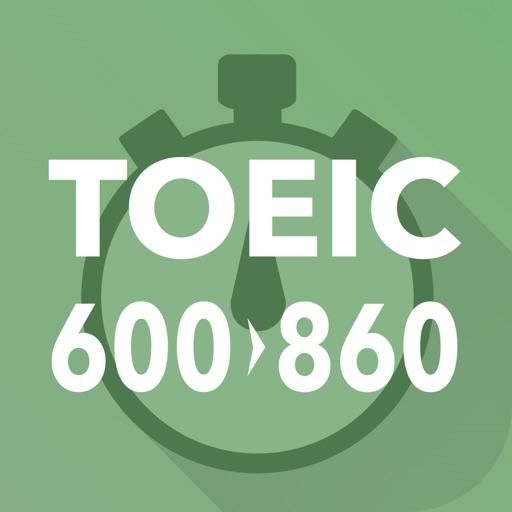 TOEIC®テスト600点to860点 1秒で思い出す瞬間英単語