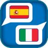 Translator Suite Español-Italiano (Offline)