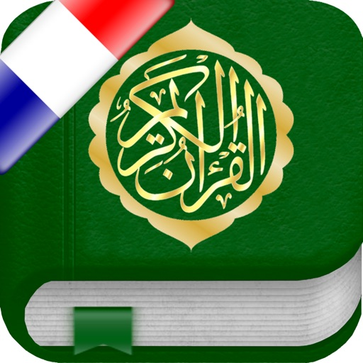 Coran Tajwid et Tafsir en Français, en Arabe et en Transcription Phonétique - القران الكريم تجويد