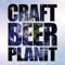 Craft Beer Planit is the first brand-based mobile app network and directory for the craft beer community