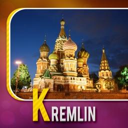 Kremlin Tourism Guide