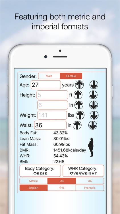 Bodyfat Calculator 2 screenshot-2
