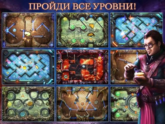 Скачать Alchemic Maze