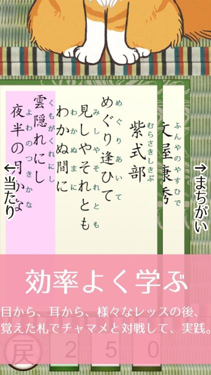 Hyakunin Isshu FirstKaruta Free screenshot-4