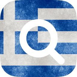 English-Greek Bilingual Dictionary