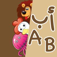 点击获取روضة تعليم و تدريب الحروف و الكلمات العربية و الإنكليزية