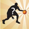 Basketball player Quiz-Guess basketball star,who's the basketball player? Season2016 - iPhoneアプリ