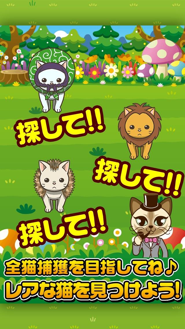 バーコードにゃんコレクション~猫をスキャンしてあつめよう紹介画像5