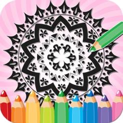 Mandala Kleurplaten Boek.Volwassene Boek Mandala Kleurplaten Gratis Fun Games Voor