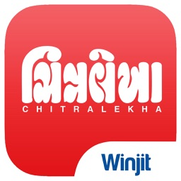 Chitralekha News