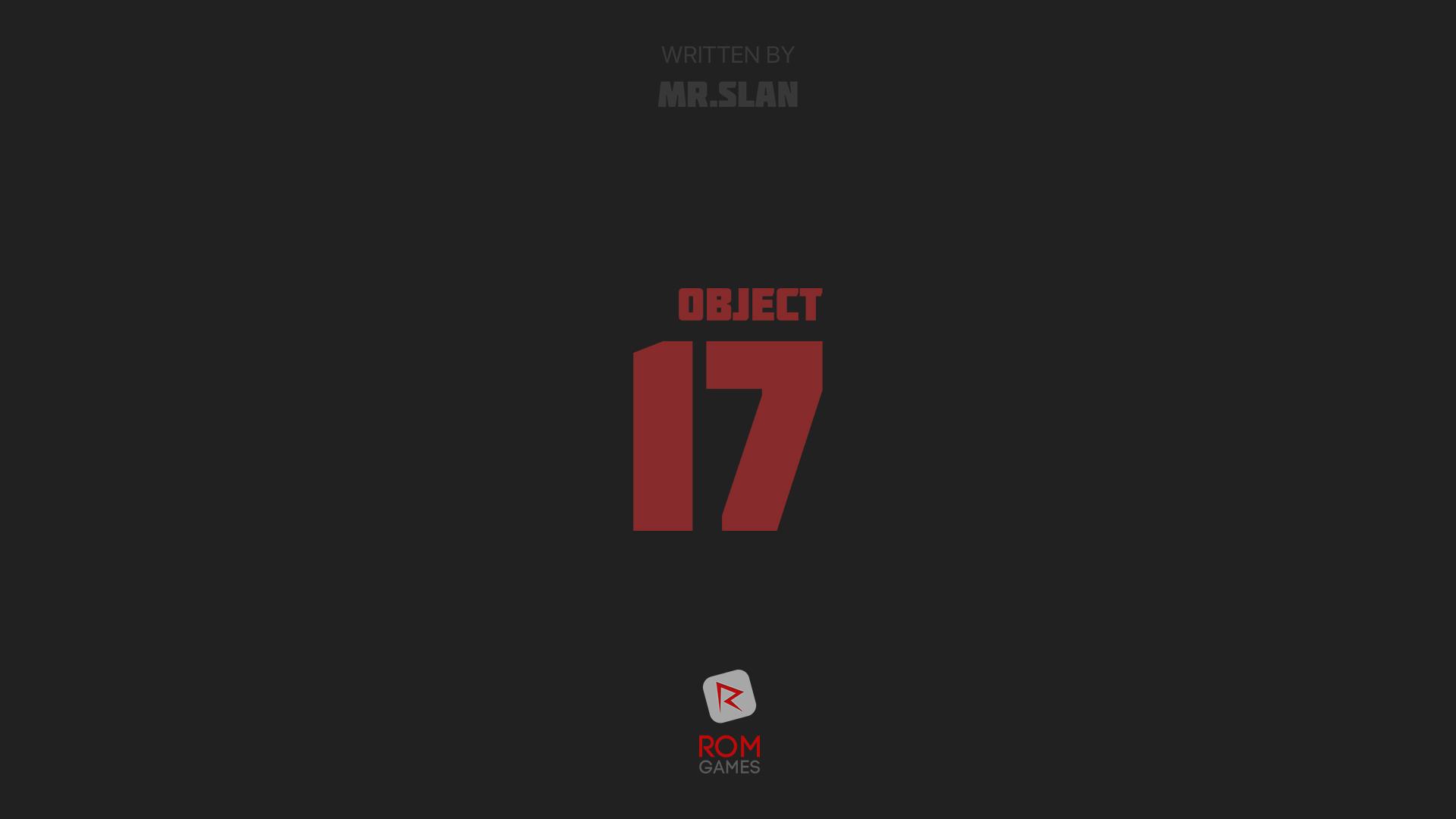 Object 17 screenshot 16