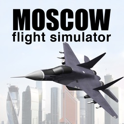 Moscow Flight Simulator