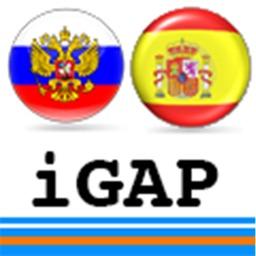 iGAP Diccionario Español- Ruso