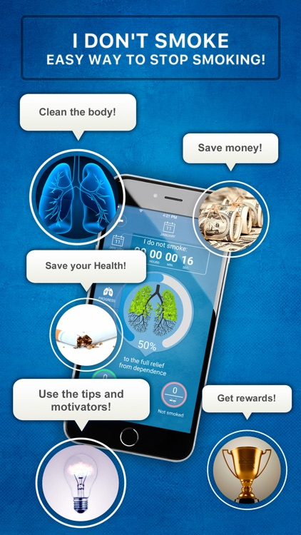 I Don't Smoke! - Easy Way To Quit Smoking! screenshot-0