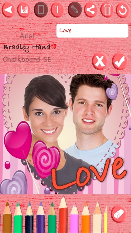 Valentine love frames - Photo editor to put your Valentine love photos in romantic love frames
