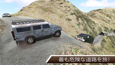エクストリーム 未舗装道路 トラック ドライバのおすすめ画像1