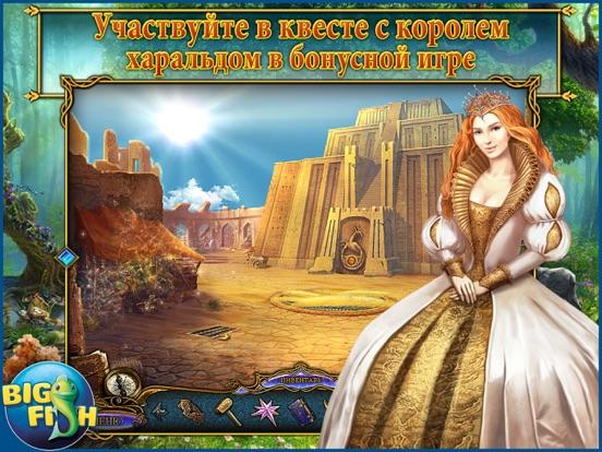 Скачать игру Дорога грез. Два королевства. Коллекционное издание. HD (Full)