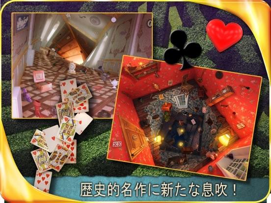 Alice in Wonderland (FULL) - Extended Edition - A Hidden Object Adventureのおすすめ画像1